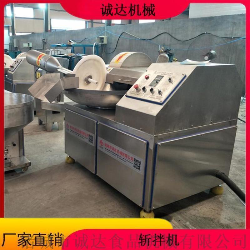 鱼豆腐生产设备,鱼豆腐蒸箱,鱼豆腐成型盘子