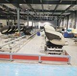 福建杭州按摩椅生產線 按摩椅組裝流水線