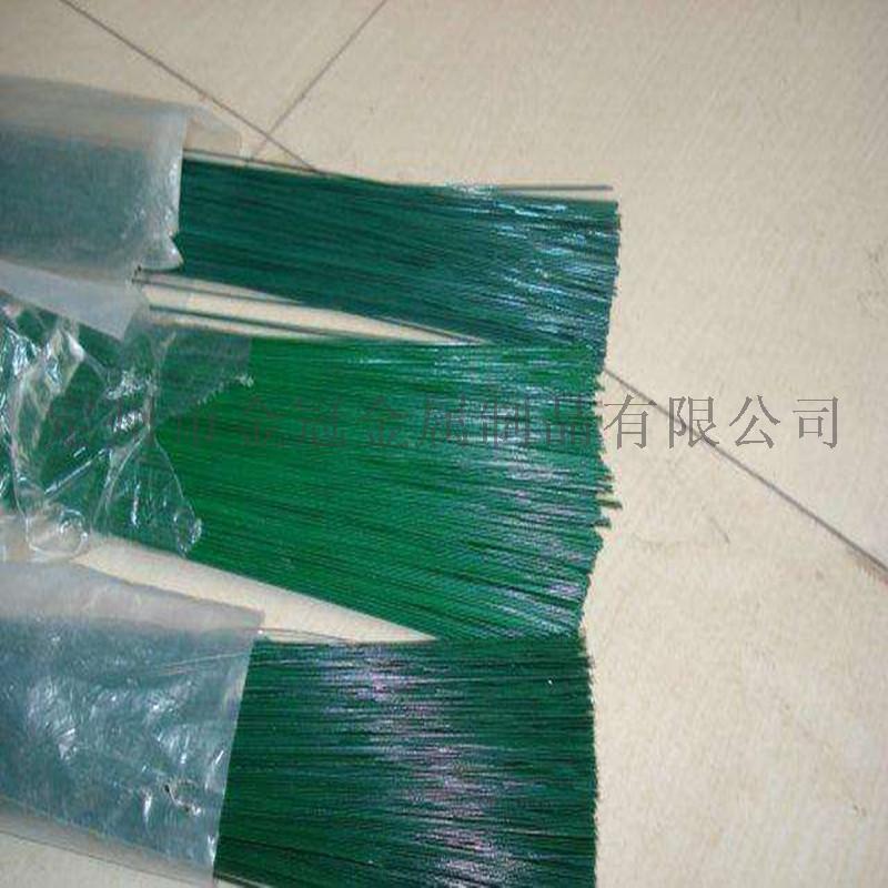 PVC涂塑丝 PE涂塑丝 包塑铁丝