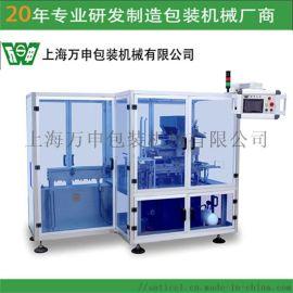 厂家直销药品装盒机 食品装盒机 全自动装盒机