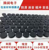 南京硅胶防滑脚垫 圆形硅胶脚垫 3M自粘硅胶脚垫