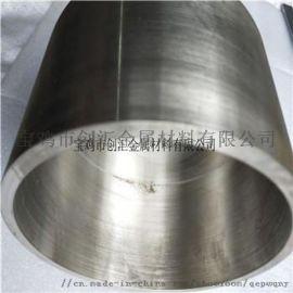 钛坩埚99.6%/纯度高钛坩埚质量保证