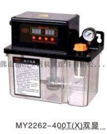 4升电动润滑泵,注油器,数控油泵