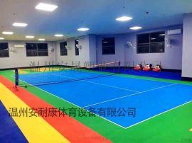 篮球场悬浮地板厂家户外运动地板**材质