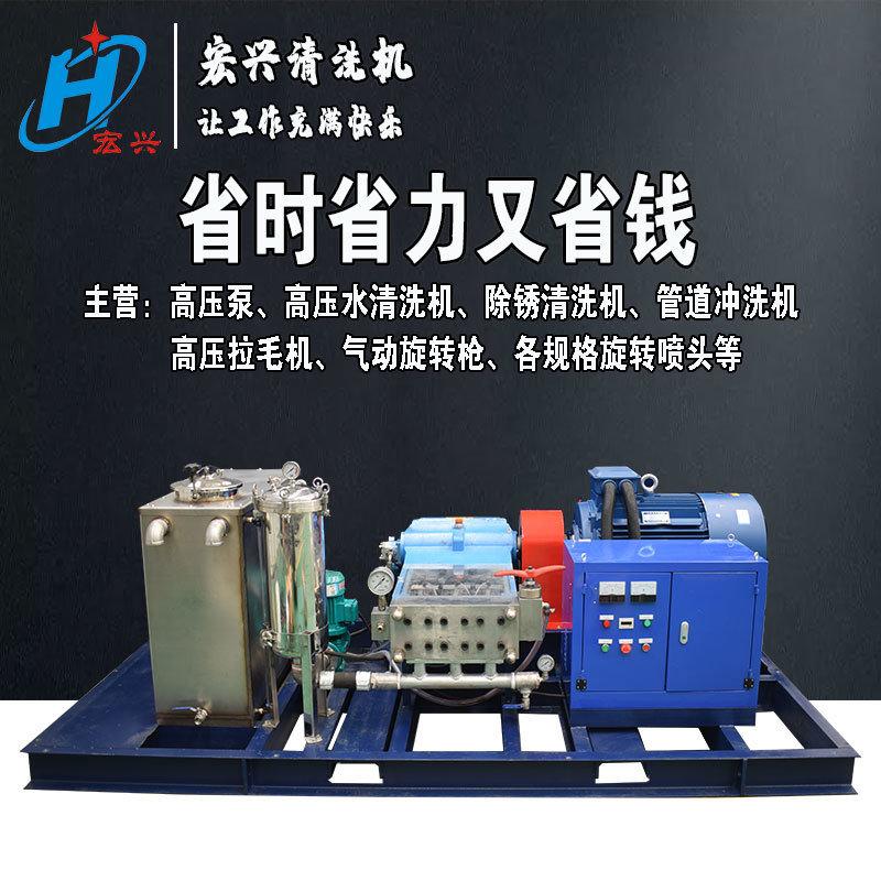 電廠冷凝器疏通清洗機 宏興1400公斤凝汽器清洗機