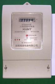 湘湖牌温度传感器YWK-100   0.2-0.6MPa必看