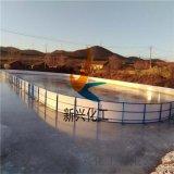 冰球場防護界牆 可移動冰球場防護界牆性能可靠