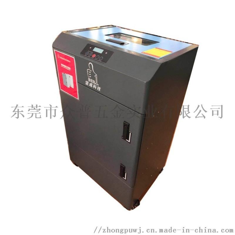 深圳众普五金不锈钢钣金定做折弯机箱机柜外壳冲压加工