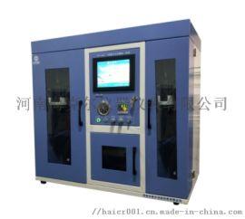HCR1405C全自动喹啉不溶物测定仪