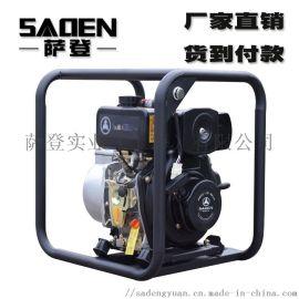 6寸清水泵高扬程自吸式柴油清水泵