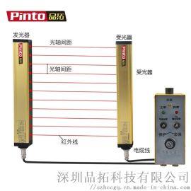 手臂保护器 冲床保护器 红外线保护器
