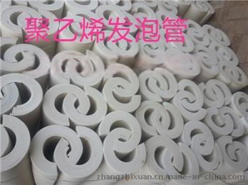保冷聚乙烯发泡板线上销售服务技术