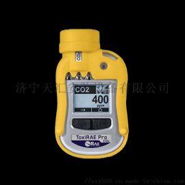 美国华瑞PGM1860单一气体检测仪有毒气体报警器