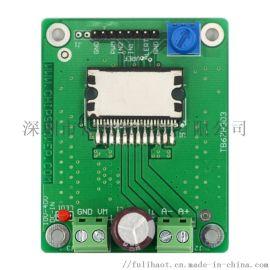 無刷電機驅動器 TB67000