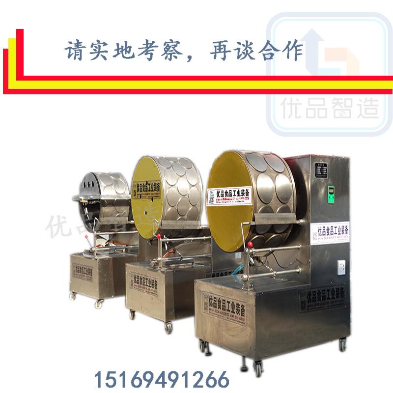 山东春卷皮设备,春卷皮机生产厂家