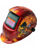 工厂  太阳能电焊头盔