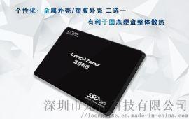 龙存高速SATA3 120GB 台式机笔记本SSD