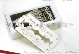 FEATHER 雙面刀片/71-S
