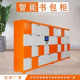 大学图书馆刷卡型智能书包柜   智能电子存放柜定制