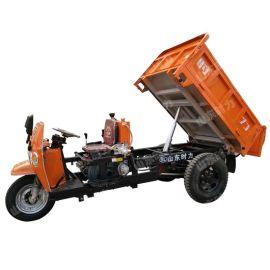 厂家直销内蒙古矿用三轮车,1-4吨柴油工程运输车