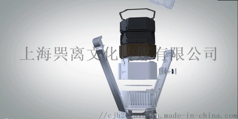 中山市照明灯具三维演示动画天猫京东平台视频展示制作
