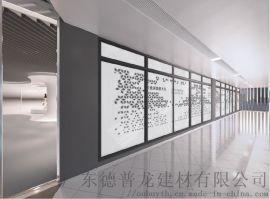 转塔机械冲孔板【不规格排板冲孔铝单板】铝板艺术图