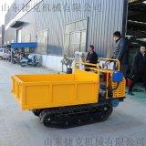 厂家直销履带运输车 建筑工程运输车山地爬山虎