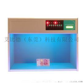 ABD标准光源箱A6006六光源对色灯箱