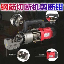 四川德阳便携式钢筋切断机分体式手持钢筋弯曲机厂家现货价格