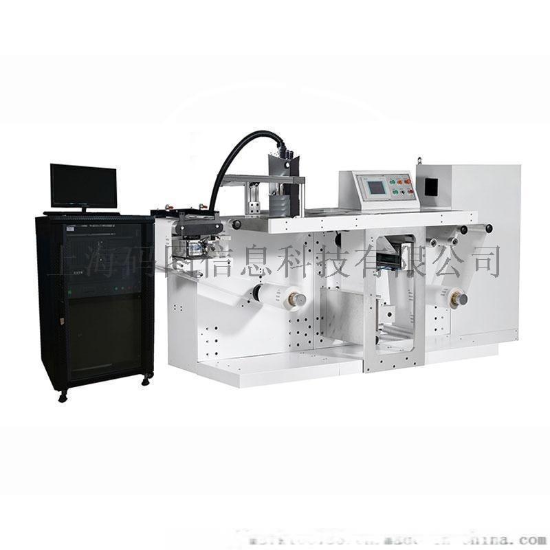 上海码图序号喷码机 二维码打印机 UV喷码机