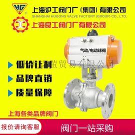 上海精工阀门厂 气动不锈钢法兰球阀