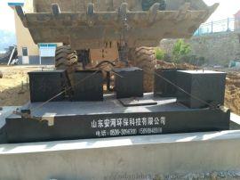 定制  地埋式生活污水处理设备