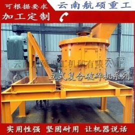 香格里拉粉碎机 小型立式复合破碎机 粉煤机质量