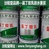 氯丁胶乳防水素浆/氯丁胶乳防水素浆生产直供/汾阳堂