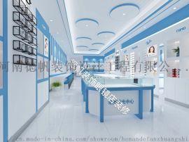 鹤壁眼镜展柜制作  眼镜店装修设计