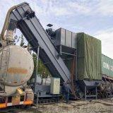 汕头船运集装箱粉煤灰拆箱机 自动翻箱倒料机 卸灰机