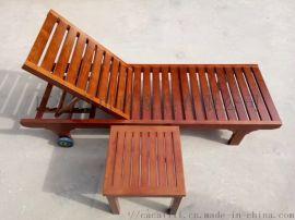 户外柚木沙滩椅泳池躺椅定制