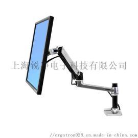 爱格升45-241-026显示器支架