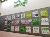 天津LOGO背景牆製作 醫院學校園形象牆裝飾找富國極速發貨
