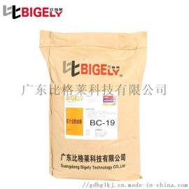 比格莱环保无磷铝合金除油粉 铝合金强力脱脂粉