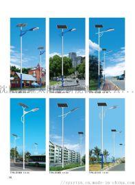 太阳能路灯供应