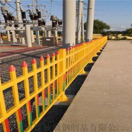 辽宁变压器防护栏变压器安全防护栏硬质安全围栏