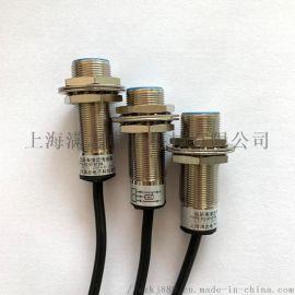 接近开关传感器 I1CF-M1812N-O3U2远距离传感器 满志