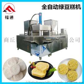 全自动绿豆糕机模具可以做多种形状和花纹快来看看g