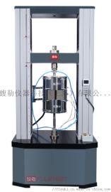馥勒供应900度高温拉力试验机