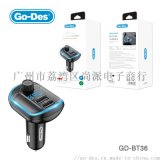 GD-BT36 無線MP3汽車充電器