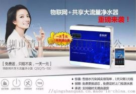 福建福州市清山泉让亿万家庭安心享用纯净水!