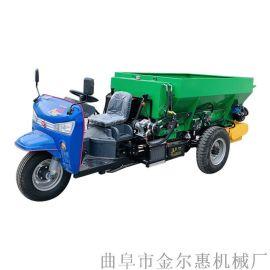 三轮车改装1.5方圆盘撒粪车国产28马力三轮撒粪车