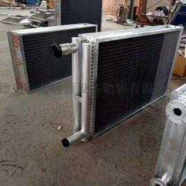 空调换热器石家庄铜管铝片表冷器