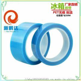 絕緣膠帶pvc電工膠帶 電機電線絕緣膠布